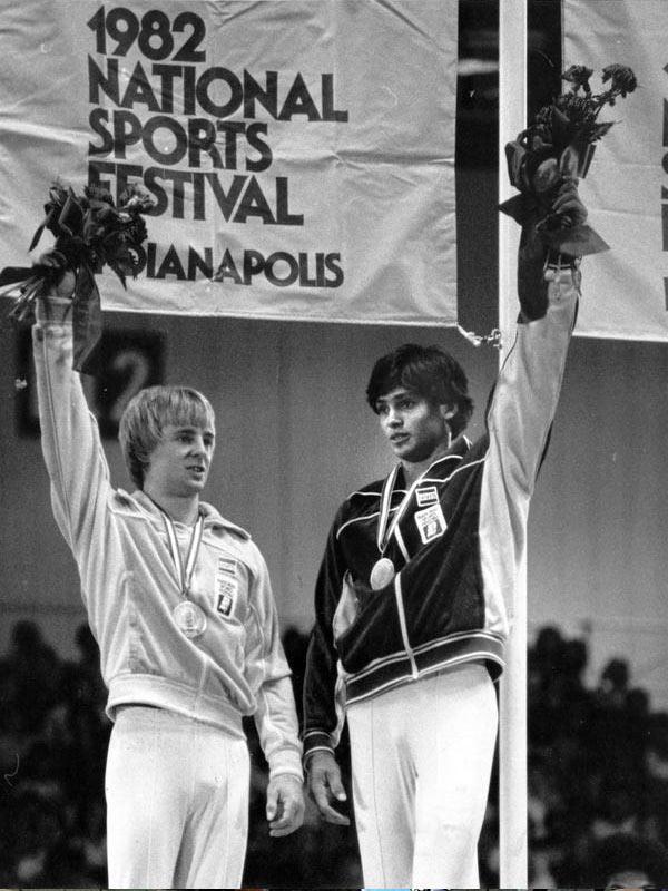 1982 National Sports Festival